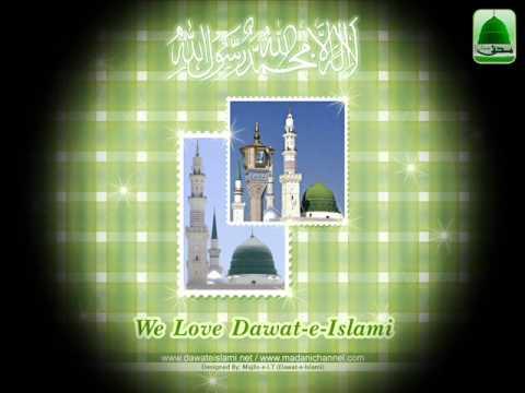 Dawat-e-Islami Ne Dunya Bhar Mein Dhoom Machai Hai - Haji Bilal Raza Attari
