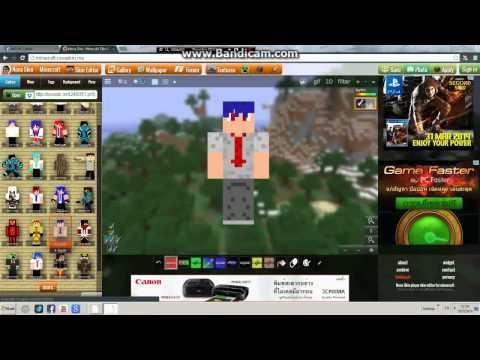 Review l Minecraft 1.5.2+วิธีลง Skin Minecraft 1.5.2