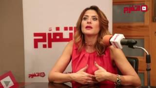 بالفيديو.. هيدي كرم لـ«اتفرج»: «اختيار إجباري» يناقش مشاكل السوشيال ميديا