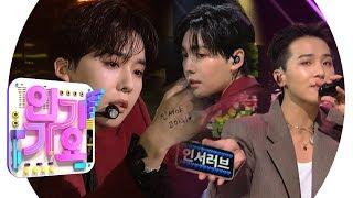 Gambar cover JINU(진우) - 또또또 (Feat. MINO) @인기가요 Inkigayo 20190825