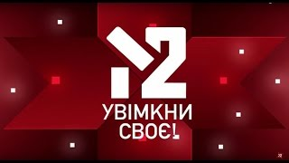 М2 - телеканал української музики