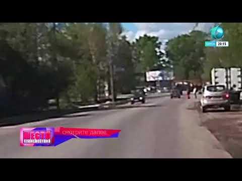Прямой эфир. Первый городской канал в Кирове. 28.05.2020