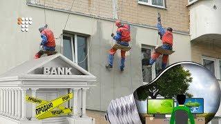 """Продаж державних банків, утеплення будинків та """"зелені"""" офіси"""