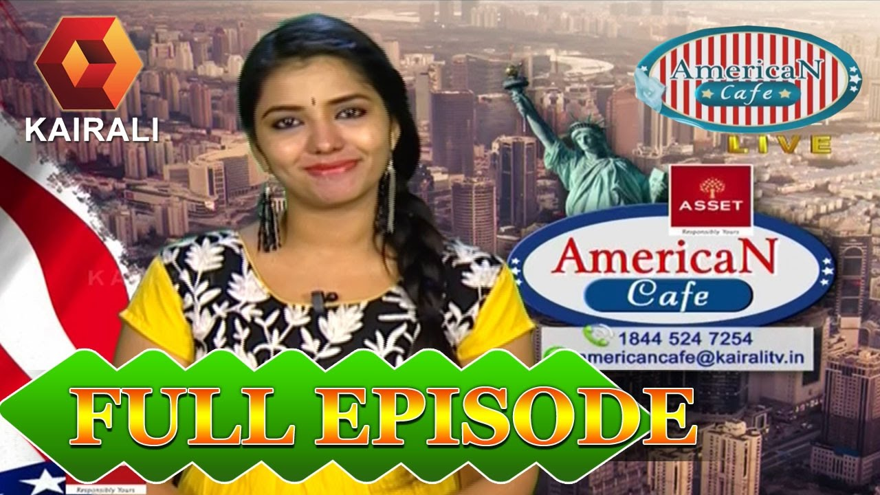 American Cafe | 15th May 2017 |  Full Episode