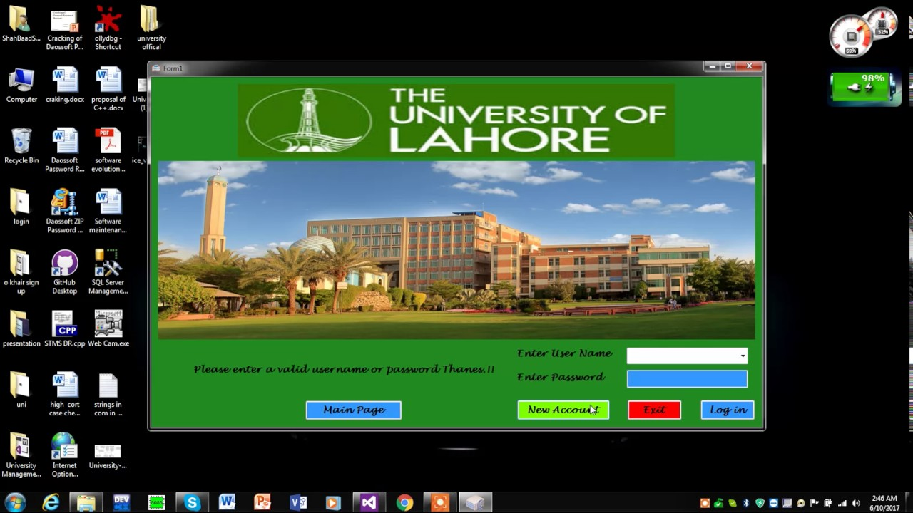 The University Management System Project C Youtube