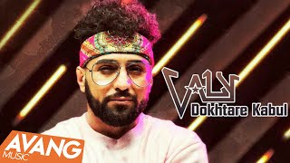 Valy Dokhtare Kabul OFFICIAL VIDEO