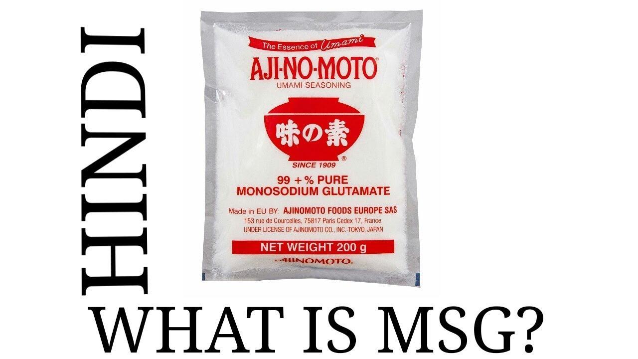 HINDI] What is MSG (Ajinomoto)? - YouTube