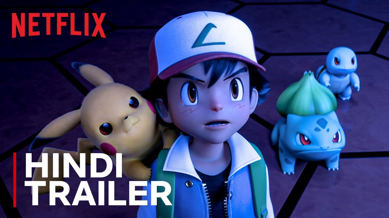 प क म न ह न द ट र लर Hindi Trailer Pokemon