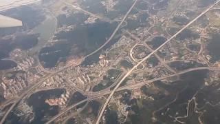 Сеул: вид сверху. Билет на самолет из Сеула на Чеджу