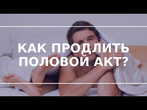 Как избавится от избытка тестостерона у женщин