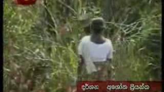 Repeat youtube video Sinhala Amma  අහිංසක සිංහල  අම්මා