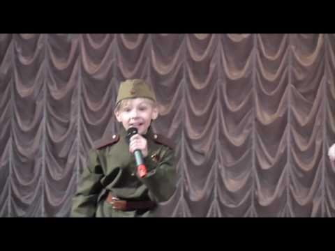 Путь-дорожка фронтовая... Григорий Воробьев (11 лет)