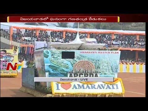 69th Republic Day Parade At Indira Gandhi Stadium || Governor Narasimhan || Vijayawada || NTV