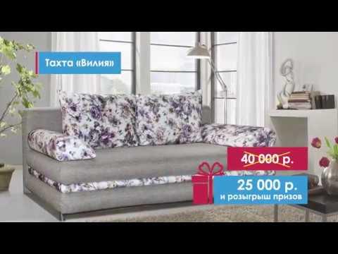 Акция «Пинскдрев» - «Удача на сдачу»! Новосибирск