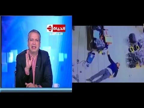 """الحياة اليوم - تامر أمين بعد الاعتداء علي مواطن مصري بالكويت """" ســـفـــالــة """""""