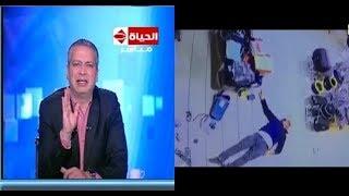 الحياة اليوم - تامر أمين بعد الاعتداء علي مواطن مصري بالكويت