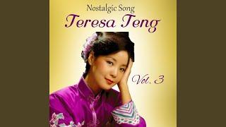 Nang Wang De Cu Lian Qing Ren