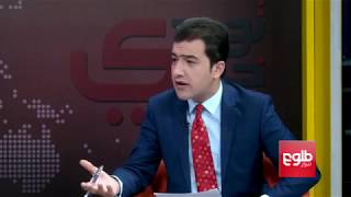TAWDE KHABARE: Plan For New Afghan Force Discussed