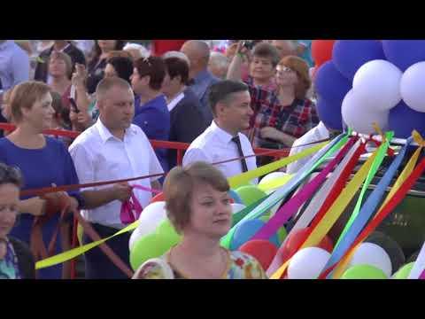 День города Серафимович 2018