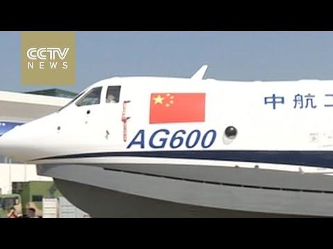 China develops AG-600, world's largest amphibious aircraft
