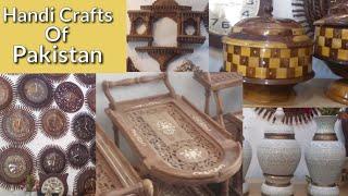 Handi Crafts Of Pakistan|Handi Crafts|The Info Point|
