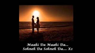 Maahi Da Maahi Da - Master Saleem [WITH LYRICS] EXCLUSIVE BRAND NEW PUNJABI SONG.flv