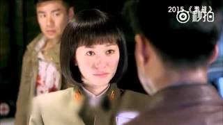 《激战》谭凯李小冉前世今生篇片花