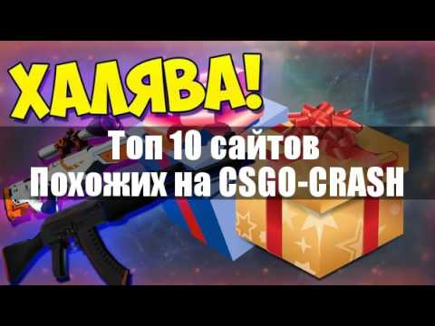 the игру читы time на 4 syndicate crash