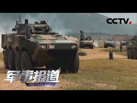 《军事报道》 第83集团军某旅:数字化合成营在战力聚合中转型 20190513   CCTV军事
