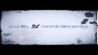 Umran De Saathi | Satinder Sartaj Brand New Punjabi Song 2012 (November 2012)