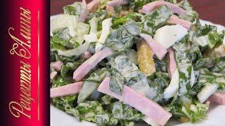 Салат с пекинской капустой.Очень вкусный !!!Рецепты Алины.
