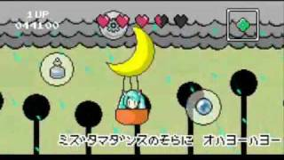 "Miku Hatsune ""Hello, Planet"" ハロー、プラネット off vocal version"