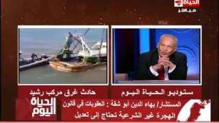 بالفيديو.. أبو شقة: المصريون أنفقوا 400 مليار على تجارة المخدرات خلال عام