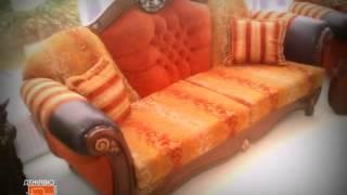 Салон мебели