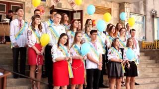 School №7 ТОП ВИПУСКНИЙ