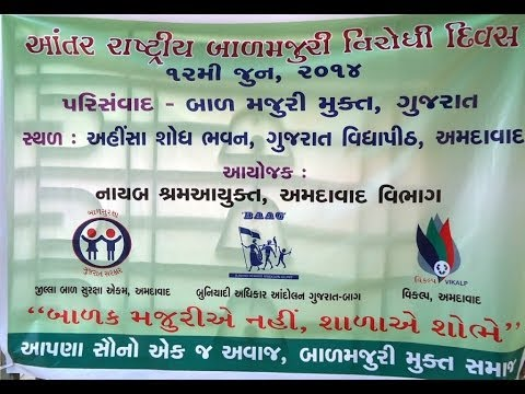 World Day against Child Labour 12 06 2014
