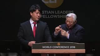 2018 CLF World Conference - 3/6 Morning - Pastor Ock Soo Park