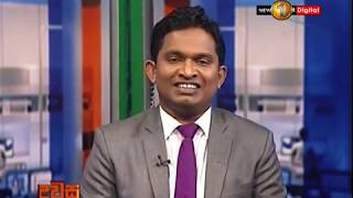 Dawasa Sirasa TV 18th October 2018 with Buddhika Wickramadara, Sydney Chandrasekara, J Sri Ranaga Thumbnail