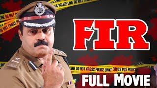F. I. R. | 1999 Malayalam Full Movie | Suresh Gopi | Indraja | Biju Menon