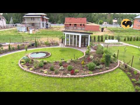 Планировка сада. Ландшафтные хитрости  79