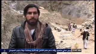 الأحجار الكريمة بأفغانستان تصلح ما أفسدته السياسة