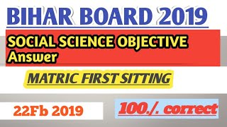 class 10th SOCIAL SCIENCE objective Answer key 2019