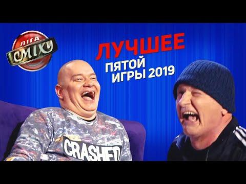 Троллинг Тимошенко, Веган