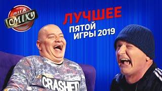 Троллинг Тимошенко, Веган на Пасху и Пародия на вДудь | Лига Смеха 2019 ЛУЧШЕЕ