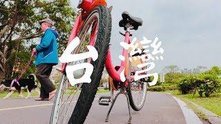 【台北自由行】第一次去台灣旅行🔥和想象中的台灣完全不一樣😮【vlog#1】