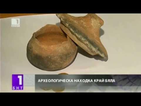 Съкровище от седем златни монети от VІ век