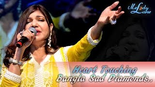 Presenting some heart touching gems for all melody lovers. sung by one & only queen alka yagnik. mon bhoriye deoa gaan. vol. 2