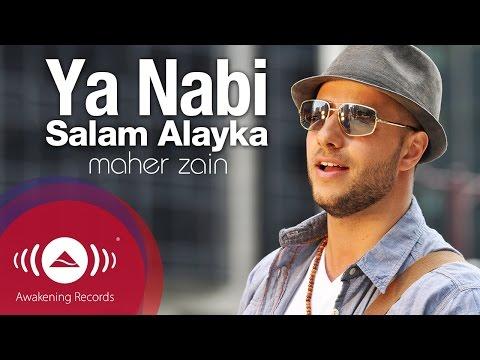 Maher Zain - Ya Nabi Salam Alayka (Arabic)   ماهر زين - يا نبي سلام عليك   Official Music Video