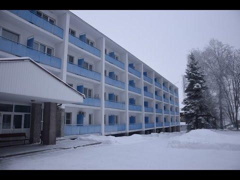 Санаторий МВД Горбатов (ЦВМиР, Дом отдыха), Нижегородская область
