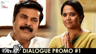 Yatra Latest Dialogue Promo 1   Mammootty   Mahi V Raghav   YSR Biopic   70MM Entertainments